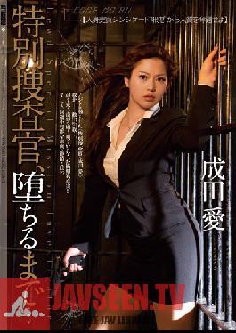 SHKD-579 Studio Attackers The Fall Of A Special Investigator.... Ai Narita