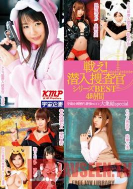 MDS-719 Studio Uchuu Kikaku Fight!BEST Undercover Special Series Heroine Strongest Successive Large Gathering Space Planning For 4 Hours