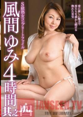 VEQ-082 Studio VENUS Special-level Housewife's Complete File Yumi Kazama 4 Hours 4