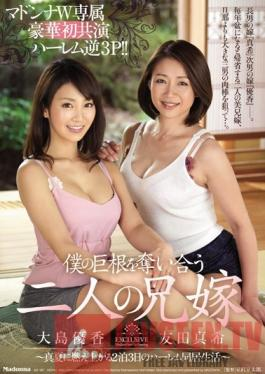 JUY-187 Studio MADONNA A Madonna Double Exclusive A Glamorous Double Bill Harlem Reverse Threesome ! These Two Sister-In-Law Babes Are Fighting Over My Huge Cock