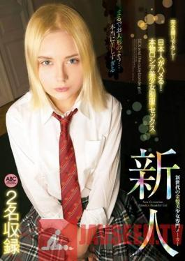PTKS-067 Studio ABC / Mousouzoku - Japanese Men Are Getting Laid! A Fresh Face Real Russian Beautiful Girl Uniform Sex
