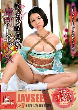 ZEAA-043 Studio Center Village - Skewering Sex With An Excessively Beautiful Calligraphy Artist Nanako Takamiya