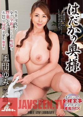 KSBJ-064 Studio KSB Kikaku/Emmanuelle - Naked Wife Yumi Kazama