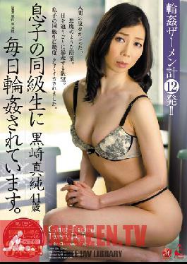 OBA-158 Studio MADONNA I Get Gang Banged By My Son's Classmates Everyday. Masumi Kurosaki