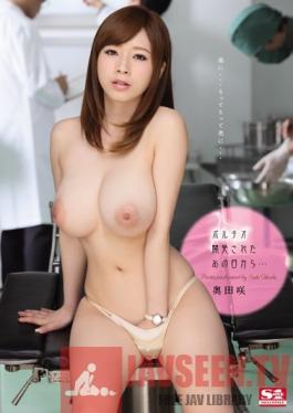 SNIS-428 Studio S1 NO.1 Style Since The Day I Discovered My G-Spot... Saki Okuda