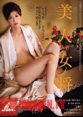RBD-540 Studio Attackers Beautiful Hostess Torture & Rape Welcome to the Female Body 6 Ichika Kamihata