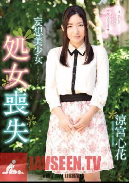 MIGD-494 Studio MOODYZ Beautiful Girl Fantasy Deflowering - Kokona Suzumiya