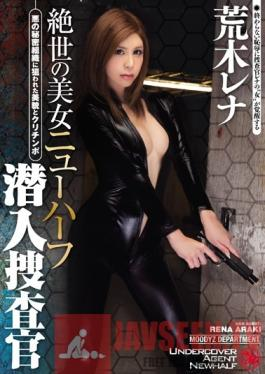 MIGD-551 Studio MOODYZ Tranny of Unparalleled Beauty is an Undercover Investigator - Rena Araki