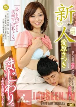 OKSN-171 Studio ABC / Mousouzoku Fresh Face Satsuki Aihara , Relations.. - I'm In Love With My Mother's Smile - Digital Mosaic Master,