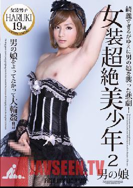 JOSK-02 Studio Maetel Hormone Dressing Transcendence Adonis 2 HARUKI 19-year-old