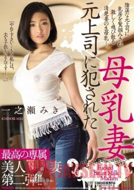 JUY-119 Studio MADONNA A Breast Milk Squirting Housewife Who Got Fucked By Her Former Boss Miki Ichinose