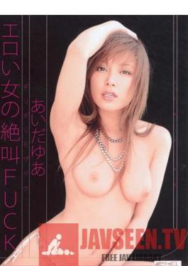 ONED-388 Studio S1 NO.1 STYLE Yua Screaming FUCK Barely Erotic Female Doctor
