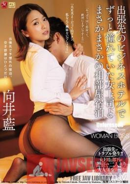 JUL-048 Studio Madonna - A female boss who was longing for a business hotel on a business trip and a shared room stay with Aka Mukai