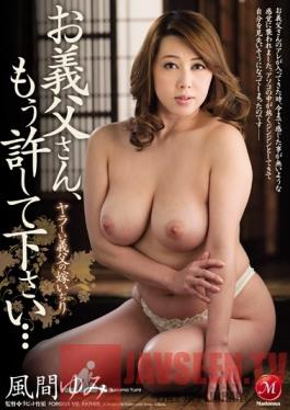 JUX-346 Studio MADONNA A Daughter-In-Law Fondles Her Father-In-Law: Father, Please Allow Me To... Yumi Kazama