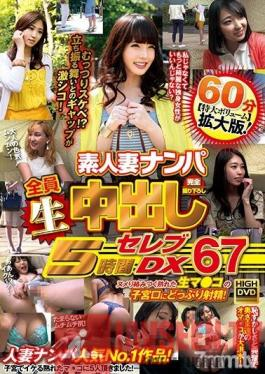 WA-413 Studio LOTUS - Picking Up Amateur Housewives All Creampie Raw Footage All The Time 5 Hours Celeb DX Edition 67