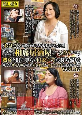 MEKO-147 Studio Mature Woman Labo - Why Are You Trying To Get An Old Lady Like Me Drunk? This Izakaya Bar Was Filled With Young Men And Women Having Fun, But We Decided To Pick Up This Mature Woman Drinking By Herself And Took Her Home! This Amateur Housewife Was Fille