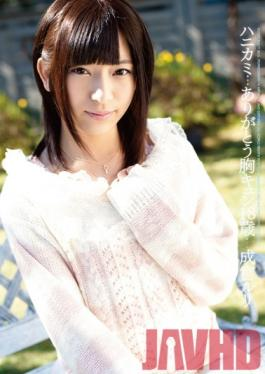 VGD-123 Studio HMJM Shy Girl, Thank You For Making Me All Tingly Inside 18 Years Old Ruri Narumiya