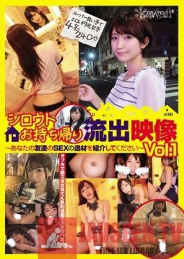 CAWD-034 Studio kawaii - Shirouto's take-out footage-Please introduce your friend's SEX masterpiece-Vol.1