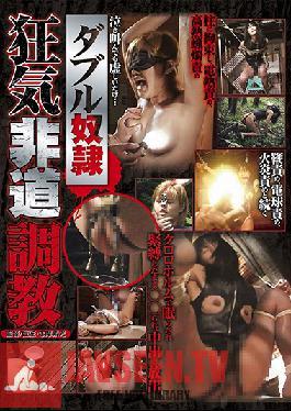 MUSOZ-0157 Studio Ei Ten Double Slave Madness Outrageous Torture