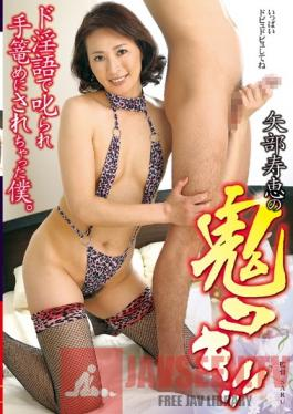 VAGU-031 Studio VENUS Hisae Yabe 's Devil Play! I Was Scolded With Dirty Talk and Raped.