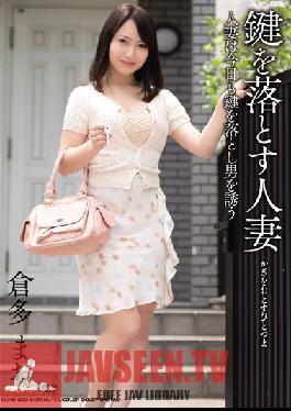 MDYD-833 Studio Tameike Goro Married Woman Who Drops Keys Mao Kurata