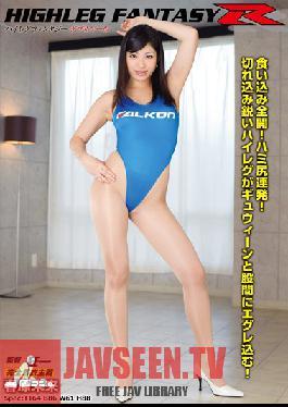 KMI-076 Studio Milu High Leg Fantasy Double R Miki Sunohara