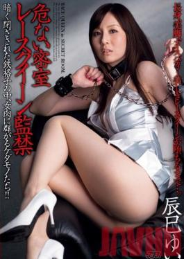 DV-1553 Studio Alice JAPAN Dangerous Secret Room - Campaign Girl Confinement Yui Tatsumi