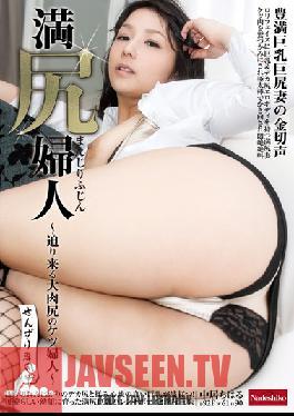 NATR-042 Studio Nadeshiko Chiharu Nakai - Lady Ass Ass Ass Lady ~ Mitsuru Looming Large Meat