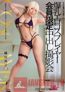 JUFD-636 Studio Fitch Sexy Cosplayer With Colossal Tits - Members Only Creampie Photo Shoot Mako Oda
