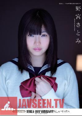 MUGON-091 Studio Mugon / Mousouzoku Sexual Relations with Barely Legal Schoolgirl Satomi Nomiya