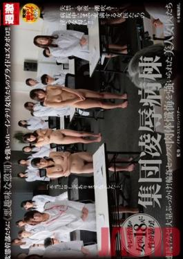 NHDTA-740 Studio Natural High Group Violation Ward. Continuous Orgasms! Massive Bukkake! Gang Banging! Beautiful Female Doctors Are Forced To Pay With Their Bodies