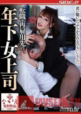 NSPS-852 Studio Nagae Style - I Changed Jobs, And I Got A New Lady Boss Who Was Younger Than Me Mao Hamasaki