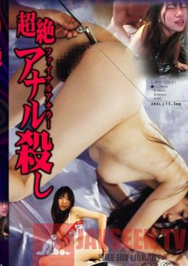 VAL-001 Studio Brain Trust Company Climax Anal Destruction Final Anal