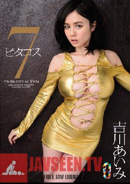 TEAM-040 Studio teamZERO Pitakosu 7 - Aimi Yoshikawa