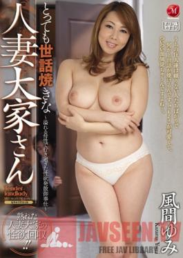 JUX-099 Studio MADONNA Tender Landlady - Extreme Sexual Service From Overflowing Motherhood - Yumi Kazama