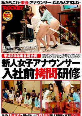 RCT-009 Studio ROCKET Heisei 20, Multiple TV Stations' Combined Pre-Employment Torture Training Of Fresh Face Female Announcers