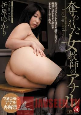 JUX-015 Studio MADONNA Wanted Female Teacher Anal Yukari Orihara
