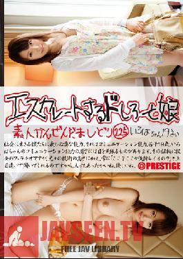 ESK-225 Studio Prestige Escalating Amateur Girls 225 Iroha Sagara