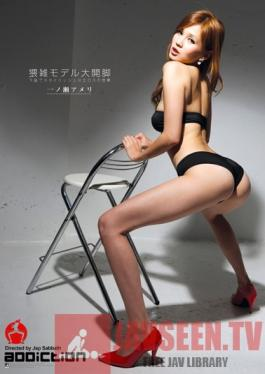 SFBA-001 Studio Fetish Box / Mousouzoku Splayed Legged Model Spread Wide - Ameri Ichinose