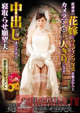 CLUB-287 Studio Hentai Shinshi Club Fiendish Husband Tricks His Wife Into Shooting Wedding Photos And Gets Her To Be Alone With The Cameraman Who Then Rapes Her And Cums Inside Her