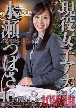 RCT-597 Studio ROCKET Totally Real Anchorwoman / Tsubasa Minase