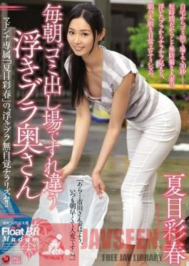 JUX-956 Studio MADONNA The Busty Wife I Meet When I Take Out The Trash in the Morning Iroha Natsume