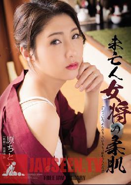 RBD-796 Studio Attackers Widowed Hostess's Soft Skin, Chitose Hara