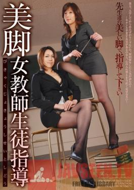NFDM-070 Studio Freedom Beautiful Legged Female Teachers Student Instruction
