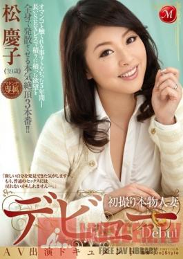 JUX-586 Studio MADONNA Madonna Exclusive Debut: First Time Shots Of A Real Married Woman - Her Adult Video Debut Documentary   Keiko Matsu