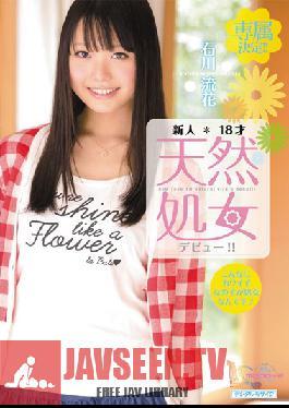 MIGD-400 Studio MOODYZ - Fresh Faced 18-Year-Old Natural Airhead Virgin Debut! - Ruka Ishikawa