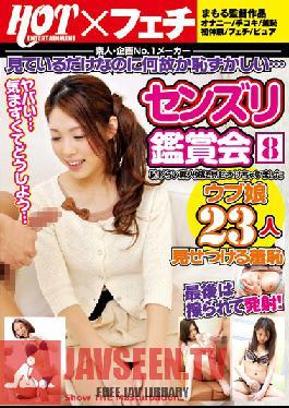 HFF-041 Studio Hot Entertainment I had a show appreciation to Amateur Shyness 8 Kai Senzuri