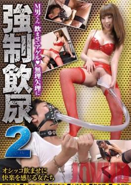 LIA-419 Studio Pool Club Entertainment Forced Golden Shower 2