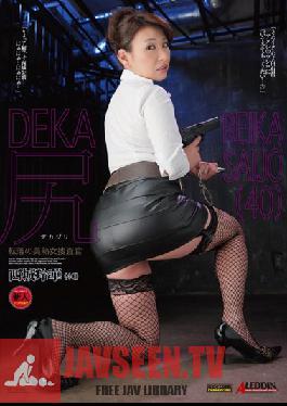 SPRD-457 Studio Takara Eizo Huge Ass Fallen Beautiful Hot Female Detective Reika Saijo