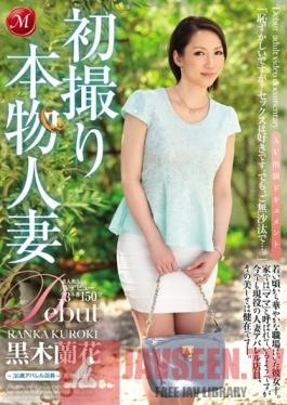 JUX-647 Studio MADONNA First Time Shots Of A Real Married Woman: An Adult Video Documentary 36-Year-Old Apparel Clerk Ranka Kuroki
